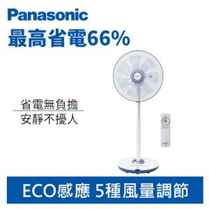 Panasonic 國際牌 F-L16GMD 16吋DC微電腦定時立扇(ECO溫控)