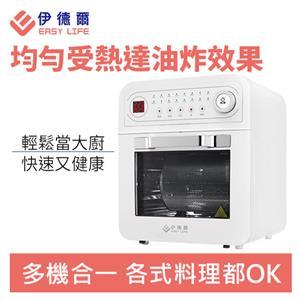 EL 伊德爾 EL19010 智能型氣炸烤箱-白