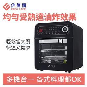 EL 伊德爾 EL19010 智能型氣炸烤箱-黑