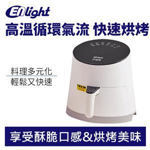 ENLight EH1804A 3.5L 液晶觸控 健康氣炸鍋