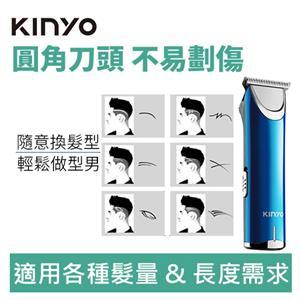 KINYO HC-6800 充插 兩用 強勁動力 電剪