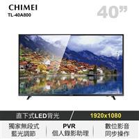 奇美40型低藍光LED顯示器  TL-40A800