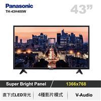 Panasonic 43型FHD LED顯示器  TH-43H400W
