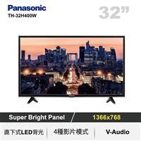 Panasonic 32型HD LED顯示器  TH-32H400W