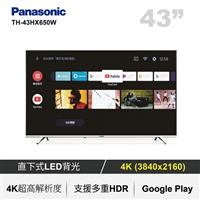 Panasonic 43型4K聯網LED顯示器  TH-43HX650W