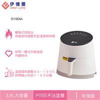EL伊德爾3.5L液晶觸控健康氣炸鍋 EH1804A