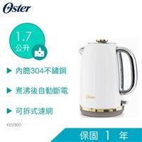 OSTER 都會經典快煮壺-舊金山風格  KEST800