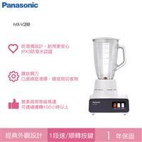 Panasonic 1.8公升果汁機  MX-V288