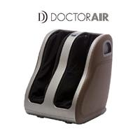 DOCTORAIR 3D立體腿部紓壓按摩器 HADAMF003BR