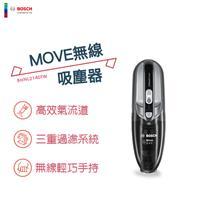 BOSCH MOVE無線吸塵器  BHNL2140TW