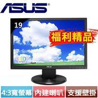 【福利精品★】ASUS華碩 19型 超值寬螢幕 VW199S