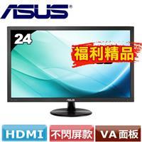 【福利精品★】ASUS華碩 24型 VA廣視角液晶螢幕 VP247HA-P