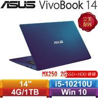 ASUS華碩 X412FL-0278B10210U 14吋筆記型電腦 孔雀藍★