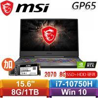 【加SSD】MSI GP65 Leopard 10SFK-007TW 15.6吋
