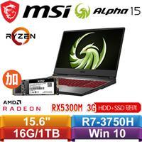 【加SSD】MSI Alpha 15 A3DC-239TW 15.6吋電競筆電