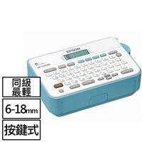 【搭一捲標籤帶送3號鹼性電池】EPSON LW-K200BL 輕巧經典款標籤機