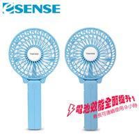 【兩入組】Esense 超涼感手持式USB風扇-升級版 藍