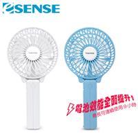 【藍配白兩入組】Esense 超涼感手持式USB風扇-升級版