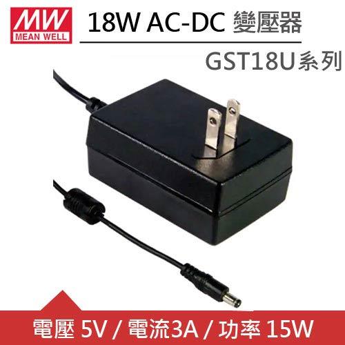 MW明緯 GST18U05-P1J DC5V 3A 15W工業用變壓器