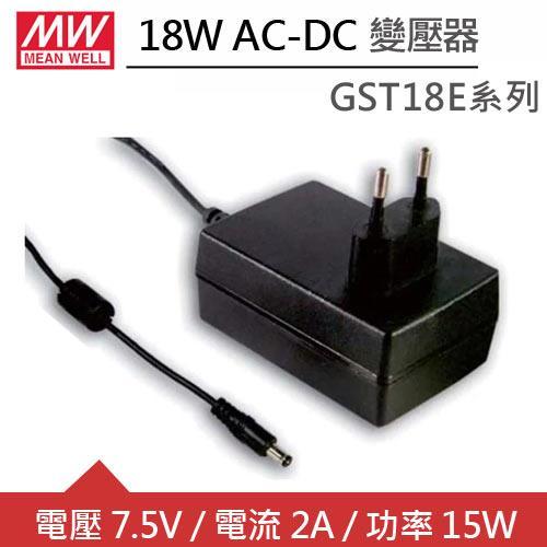 MW明緯 GST18E07-P1J DC7.5V 2A 15W工業用變壓器