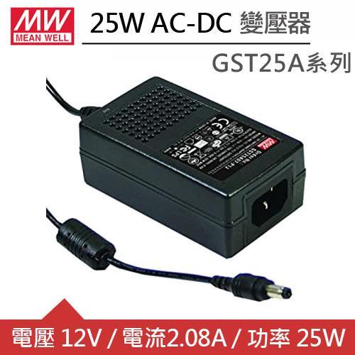 MW明緯 GST25A12-P1J DC12V 2.08A 25W工業用變壓器