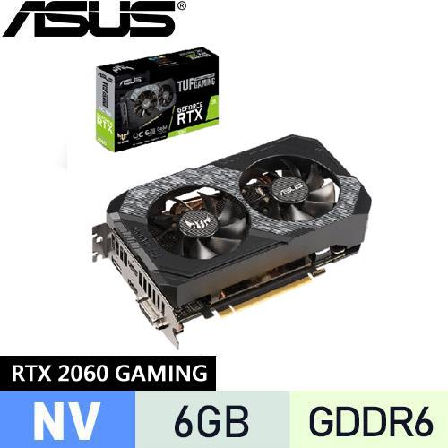ASUS華碩 GeForce TUF-RTX2060-O6G-GAMING 顯示卡