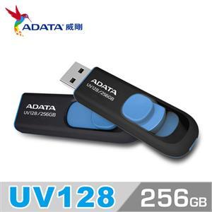 ADATA 威剛 UV128 上推式隨身碟 256GB 藍色