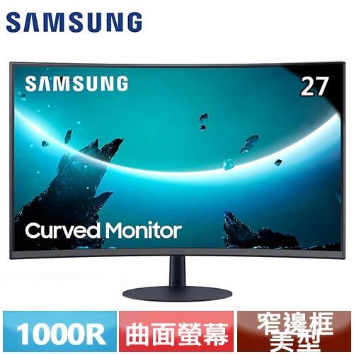 SAMSUNG三星 27型 C27T550FDC 1000R曲面液晶螢幕