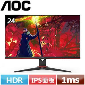 AOC 24G2E 24型 IPS電競螢幕