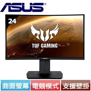 ASUS華碩 24型 曲面電競螢幕 VG24VQ