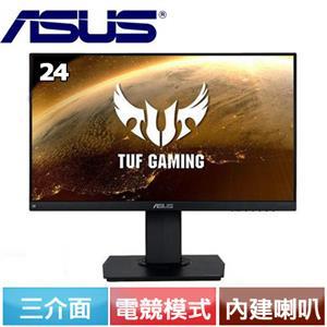 ASUS華碩 24型 電競液晶螢幕 VG249Q