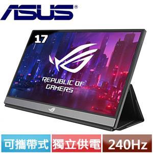 ASUS華碩 17型 攜帶式遊戲螢幕 XG17AHP
