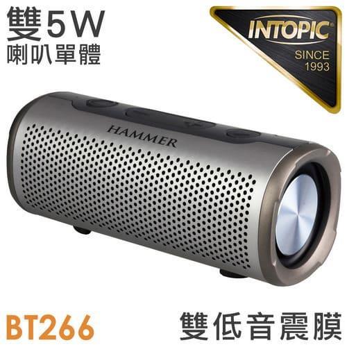 INTOPIC高音質重低音藍牙喇叭SP-HM-BT266