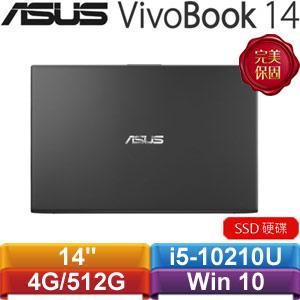 ASUS華碩 VivoBook 14 X412FA-0181G10210U 14吋筆記型電腦 星空灰
