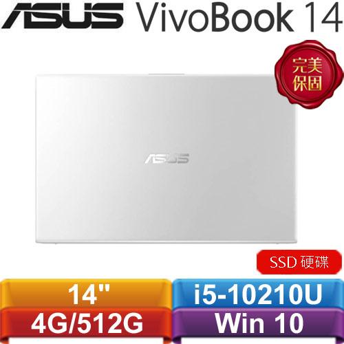 ASUS華碩 VivoBook 14 X412FA-0198S10210U 14吋筆記型電腦冰河銀★