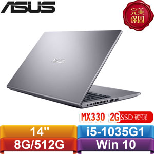 ASUS華碩 Laptop 14 X409JP-0051G1035G1 14吋筆記型電腦 星空灰