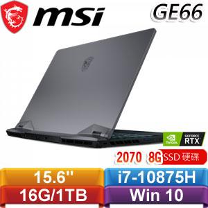 MSI微星 GE66 Raider 10SF-259TW 15.6吋電競筆電