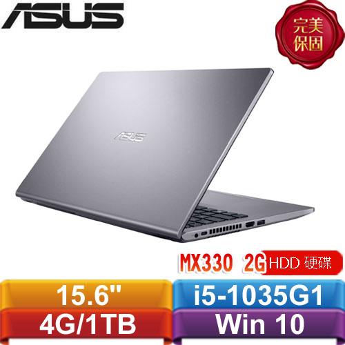 ASUS華碩 X509JP-0071G1035G 15.6吋筆記型電腦星空灰