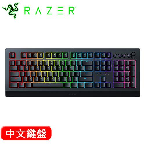 Razer 雷蛇 Cynosa V2 薩諾狼蛛 V2 幻彩電競鍵盤