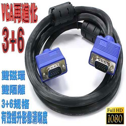 2919 VGA 15公對15公訊號線10米 3+6