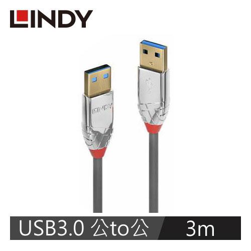 LINDY CROMO LINE USB3.0 Type-A 公 TO 公 傳輸線 3m