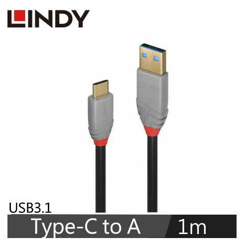 ANTHRA LINE USB 3.1 GEN2 TYPE-C公 TO TYPE-A公 傳輸線1M