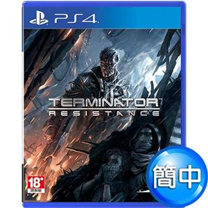 【預購】PS4 魔鬼終結者:反抗時刻 (TERMINATOR: RESISTANCE) 簡体中英文版