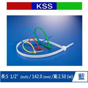 KSS凱士士 CV-140 尼龍紮線帶 (100)藍