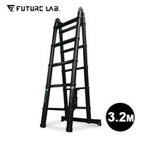 Future Lab.未來實驗室 Senro Ladder 森羅梯 - 3.2公尺