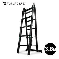 Future Lab.未來實驗室 Senro Ladder 森羅梯 - 3.8公尺