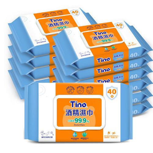 【Tino】加蓋型酒精濕巾 抑菌濕紙巾 (40抽x12包)