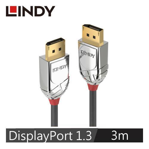 LINDY林帝 CROMO鉻系列 DisplayPort 1.3版 公 to 公 傳輸線 3m