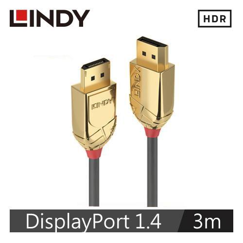 LINDY林帝 GOLD LINE DisplayPort 1.4版 公 TO 公 傳輸線 3m