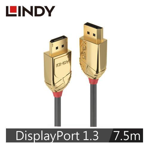 LINDY林帝 GOLD LINE DisplayPort 1.3版 公 TO 公 傳輸線 7.5m
